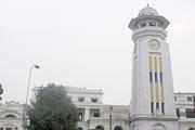 Tri Chandra Campus and Ghantaghar