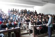 Class room Tri Chandra Campus