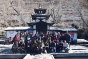 Study tour to Muktinath