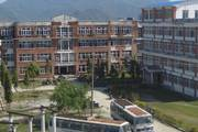 Pokhara University Academic Complex