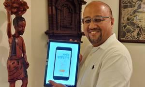 प्रारम्भमै 'इ – बुक'का रुपमा नेपालयको पहिलो पुस्तक, सुजीव शाक्यको 'अर्थात् परिवर्तन'