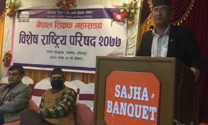नेपाल शिक्षक महासङ्घको पदावधी ६ महिना थप, सहमति अनुसारको ऐन नबने आन्दोलन गर्ने