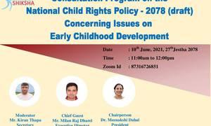 ईसीडी शिक्षकलाई बालमनोविज्ञान सम्बन्धि तालिमको आवश्यकता (नीतिको ड्राफ्ट सहित)