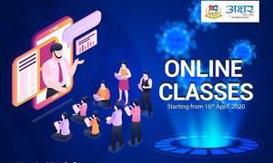 अनलाईन कक्षा मार्फत पढाउँदै अक्षर विद्या मन्दिर