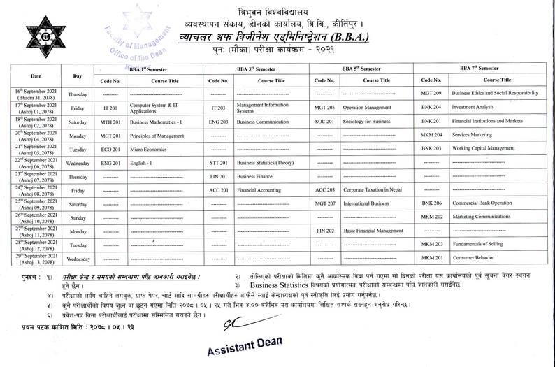 BBA and BIM Odd Semesters Make-up Exam Routine: Tribhuvan University