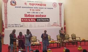 काठमाडौं महानगरका विद्यार्थीलाई स्थानीय भाषाको पाठ्यक्रम निल्नु नओकल्नु