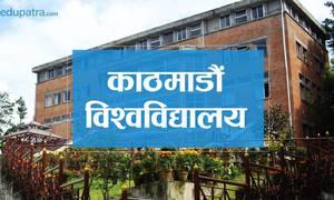 काठमाडौँ विश्वविद्यालयमा उपकुलपतिका लागि नाम सिफारिस