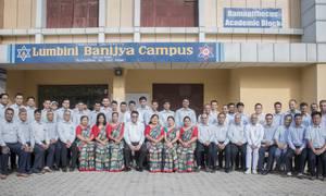 लुम्बिनी क्याम्पस मानित विश्वविद्यालय सञ्चालन गर्ने तयारीमा