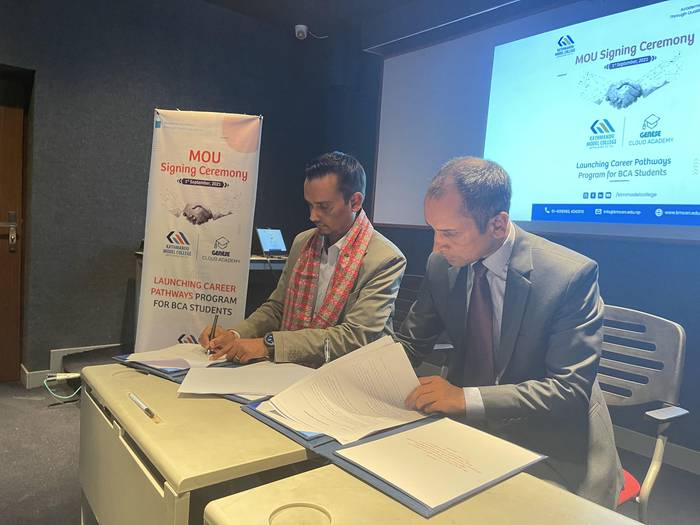 KMC and Genese Cloud Academy sign MOU