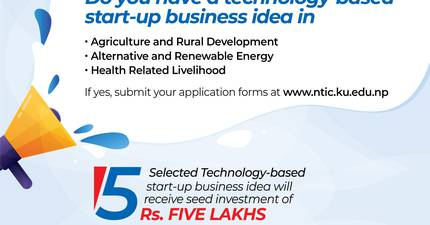 NTIC Idea Khoj for Startups, Investments and Training