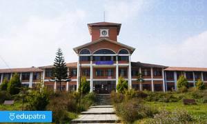 विश्वविद्यालय मर्जको बाटो खुल्ला