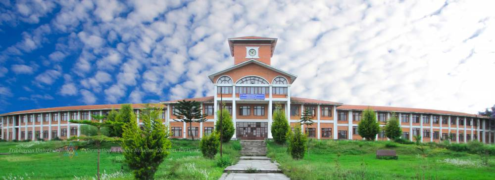 Tribhuvan University to Allow Examinees Choose Appropriate Examination Center