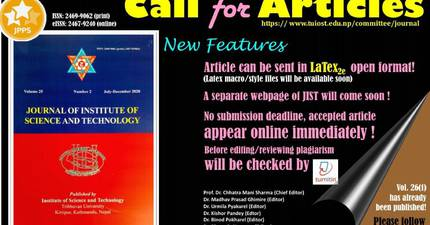 Call for Papers: Journal of Institute of Science and Technology
