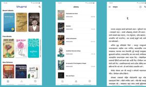 नेपाली पुस्तकहरू अब ईबुकमा