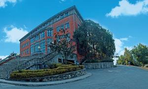 काठमाडौं विश्वविद्यालयः आन्दोलन मत्थर, संगठित गर्न समिति गठन