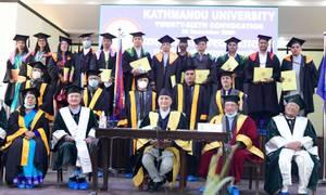 काठमाडौं विश्वविद्यालयबाट २६८० विद्यार्थी दीक्षित