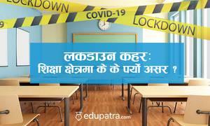 लकडाउन कहरः शिक्षा क्षेत्रमा के के पर्यो असर ?