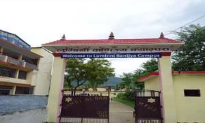 लुम्बिनी वाणिज्य क्याम्पसमा संचालित स्वायत्त कार्यक्रमहरुको सत्रान्त परीक्षा सुरु