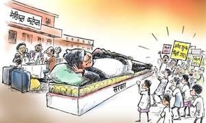 मेडिकल कलेज विरुद्ध विद्यार्थीआन्दोलित तर,काठमाडौं मेडिकल कलेज र नेपाल मेडिकल कलेजले गरे शुल्क फिर्ता
