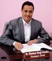 Ghaman Singh Khadka