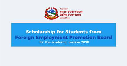 Scholarship for Students from Foreign Employment Promotion Board