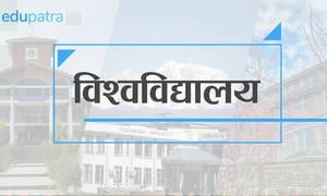 ७ विश्वविद्यालय अस्तव्यस्तः  कुनैमा तालाबन्दी, कुनै पदाधिकारीविहीन