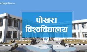 नेपाल इञ्जिनीयरिङ कलेज सञ्चालनको जिम्मेवारी चाँगुनारायण नगरपालिकालाई