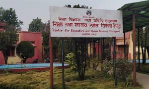 केन्द्रद्वारा विद्यालयको प्रगति विवरण माग (नमुना विद्यालय छनोटका आधारसहित)