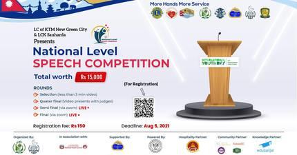 National Level Speech Competition by Leo Club of Kathmandu Sauharda