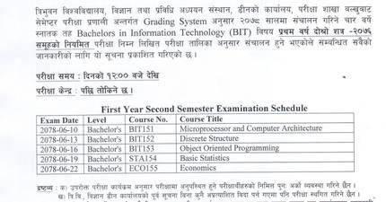 BIT Second Semester Examination Routine: Tribhuvan University