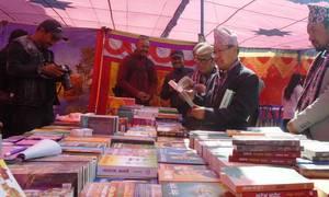 तीनदिने पुस्तक प्रदर्शनी सम्पन्न ५० हजार अवलोक कर्ता