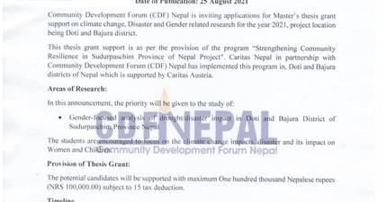 Master's Thesis Grant: Community Development Forum