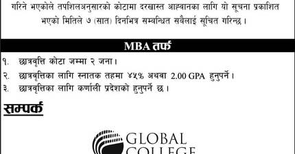 Scholarships to Pursue MBA at Global College International (GCI)