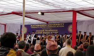 काठमाडौँ विश्वविद्यालयबाट एक हजार ६०० विद्यार्थी दीक्षित हुँदै