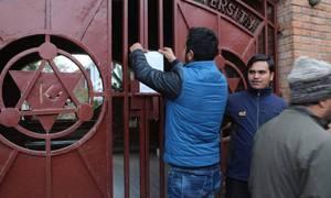 प्राध्यापक र कर्मचारीले काठमाडौं विश्वविद्यालय ठप्प पार्ने