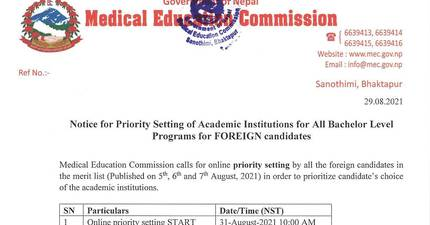 Online Priority Setting for Bachelor Programs for Foreign Candidates: MEC