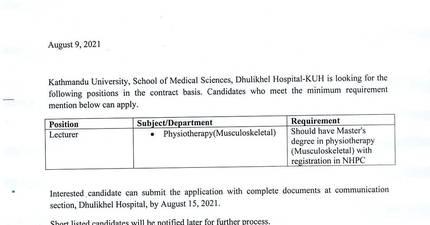 Vacancy for Lecturer at Kathmandu University School of Medical Sciences
