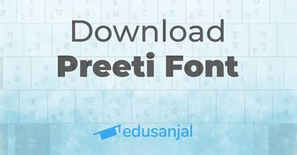 Download Preeti Font