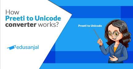 How Preeti to Unicode Converter Works?