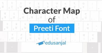 Character Map of Preeti Font