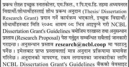 National Co-operative Bank Limited Calls for Application for Thesis Research Grant