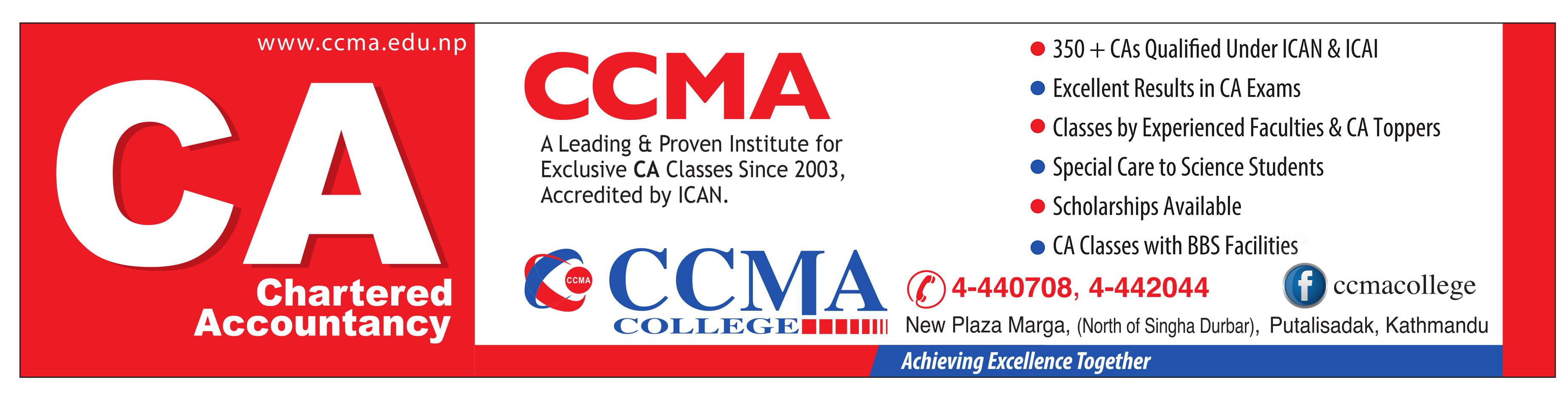 CCMA College