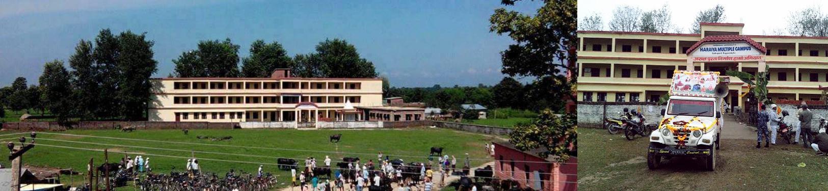Haraiya Multiple Campus
