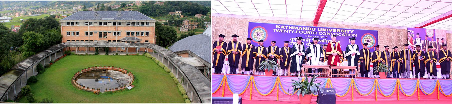 Kathmandu University School of Science