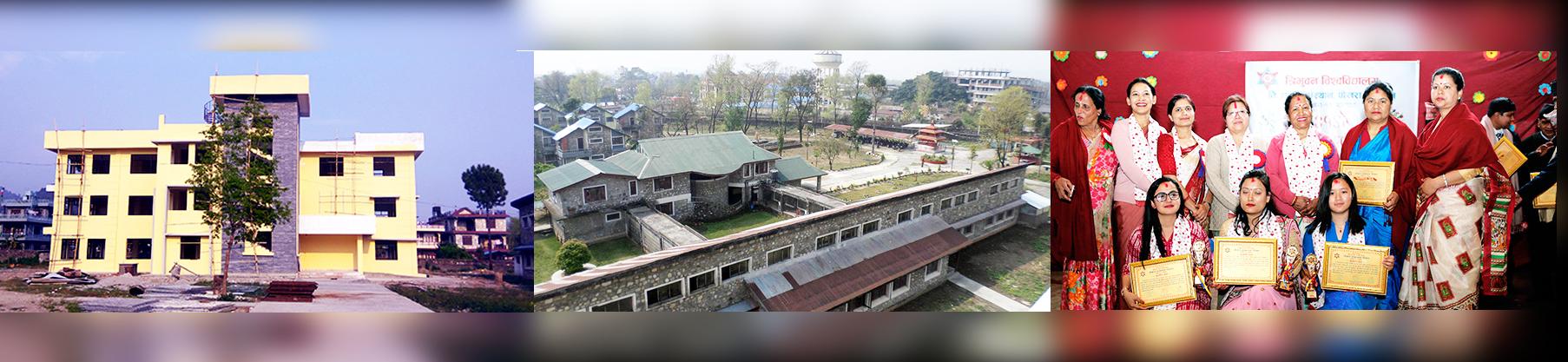 Pokhara Nursing Campus