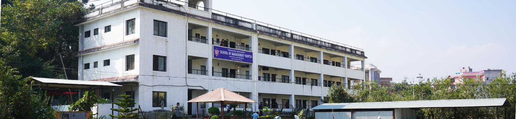 Tribhuvan University School of Management
