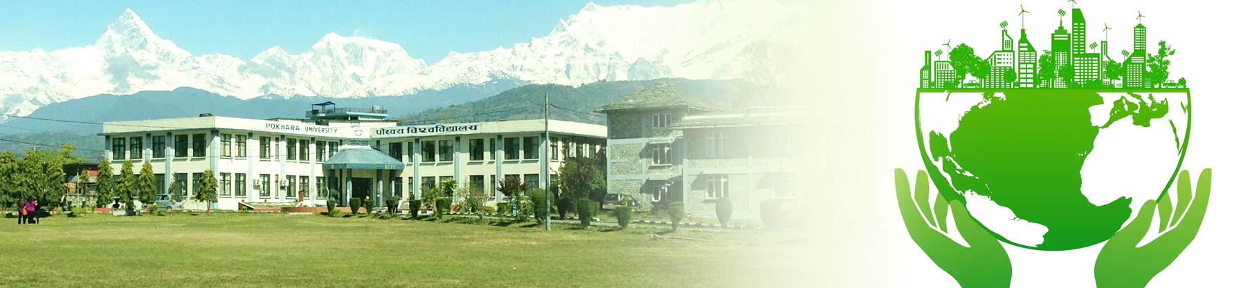 Pokhara University School of Development and Social Engineering