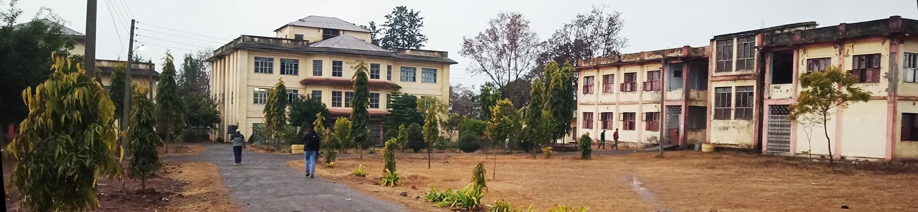 Surkhet Campus