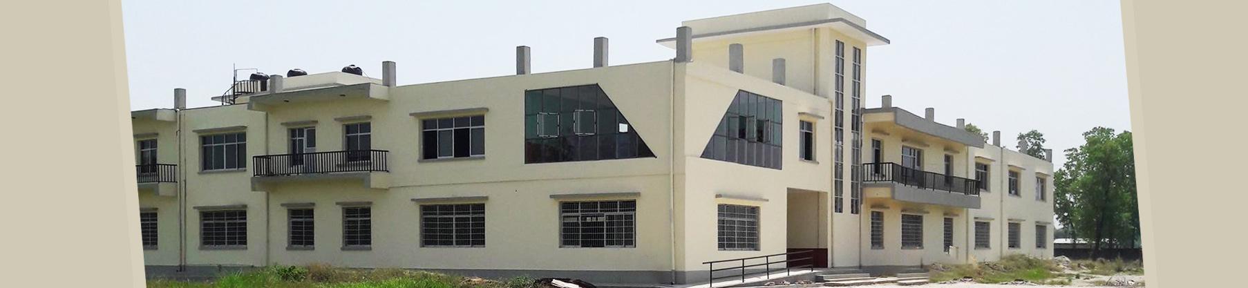 Tikapur Polytechnic Institute