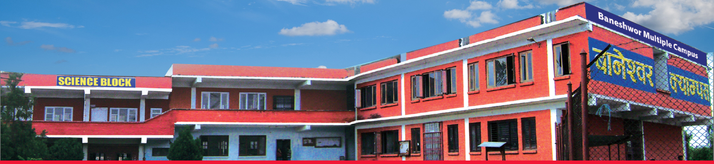 Baneshwor Multiple Campus
